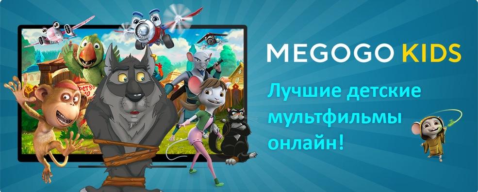Смотреть мультфильмы 2010– 2017 годов онлайн бесплатно.