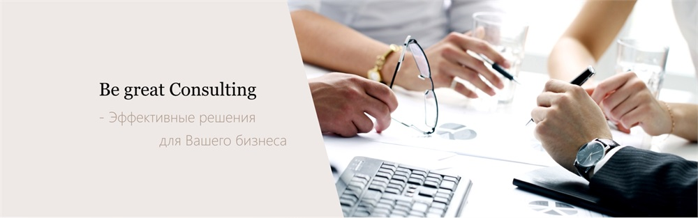 "Первая в Молдове Школа прикладного маркетинга — School of Applied Marketing ""Be great"""